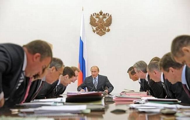 Новые министры и министерства