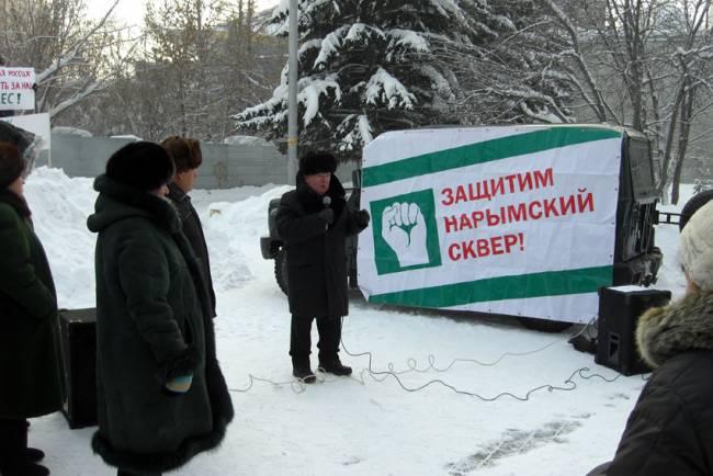 Жители Новосибирска защитили Нарымский сквер