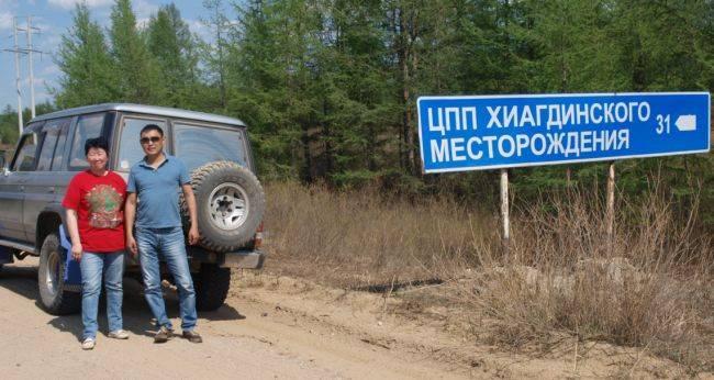 Общественный экологический мониторинг уранового месторождения «Хиагда»