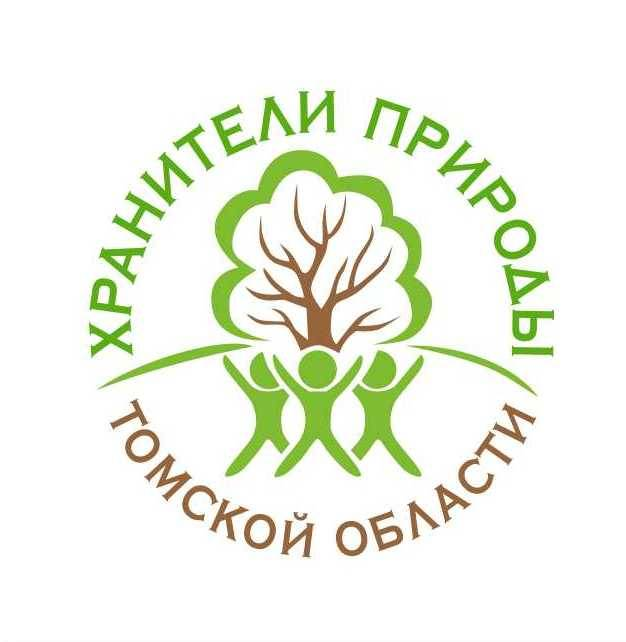 http://strizh.tsu.ru/ru/