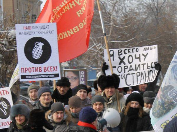 Новосибирск на марше