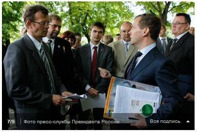 Президент пообщался с экологами. Фото с сайта http://news.kremlin.ru