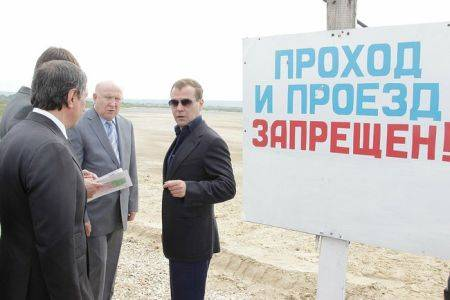 Д Медведев у шламонакопителя