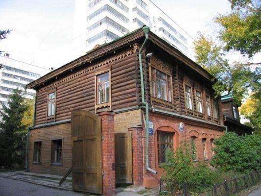Музей Счастья на улице 1905 года 13