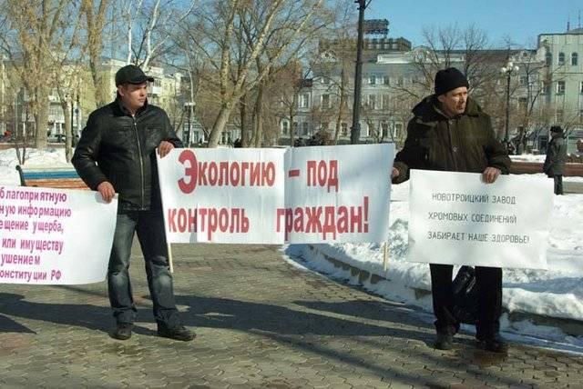 В Оренбурге экологи провели пикет