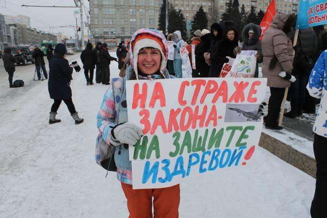 Пикет за природу и против новой свалки у реки Издревая