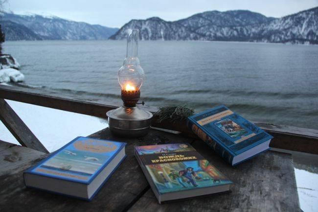 Читальный Зал Алтын-Кёля