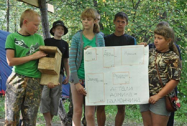 VIII выпуск Летней Лесной Школы