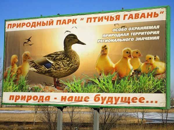 Зоопарк в  «Птичьей гавани»: за и против