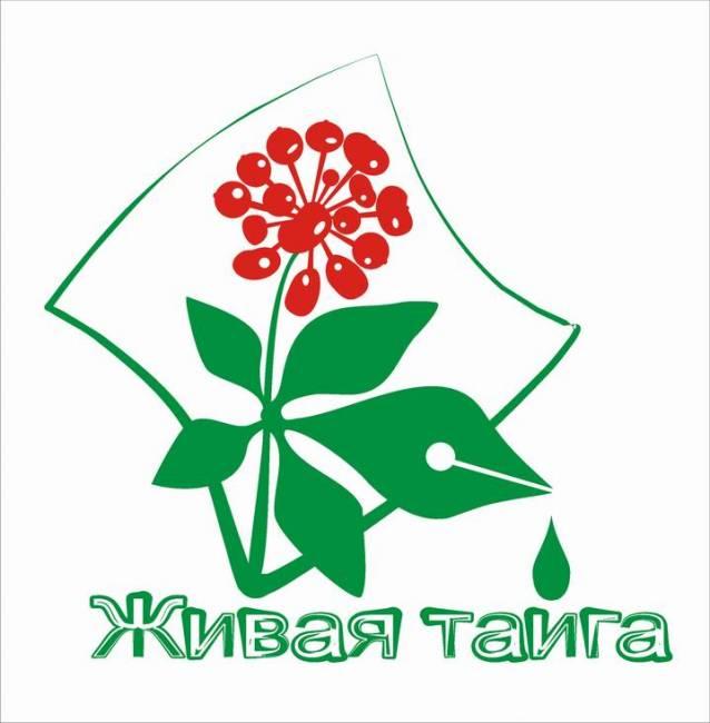 VIII Дальневосточный конкурс природоохранной журналистики ЖИВАЯ ТАЙГА-2014