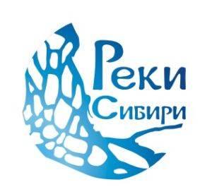 VI Международная конференция «Реки Сибири»