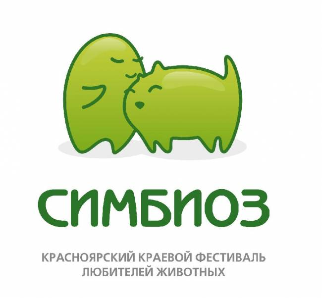 Логотип Фестиваля Симбиоз