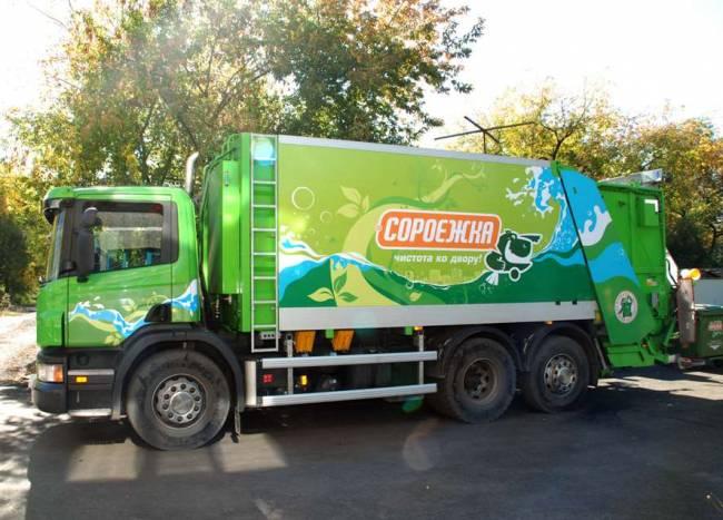 Экологический пресс-тур по городу Новокузнецку