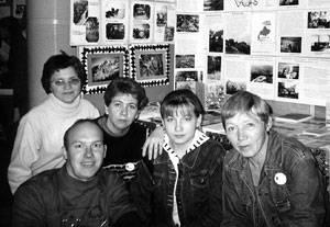 Представители экологического клуба АГУ Е. Репетунова, Э. Лущаев, С. Бондаревская
