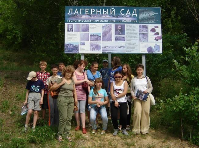 Школьники Томска осваивают эколого-краеведческие тропы