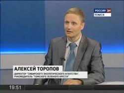 Алексей Торопов: после аварии на Фукусиме в поведении атомщиков ничего не измени