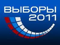 """""""Сосновская коалиция"""" обратилась к политическим партиям"""