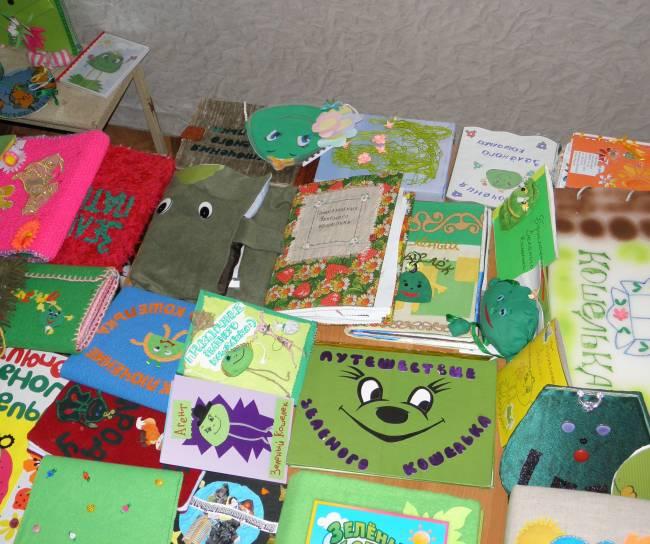 Подведены итоги трёх  экологических конкурсов  «Зелёного кошелька» для  районов