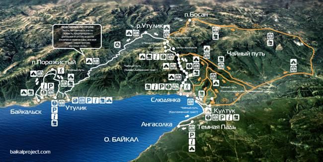 Карта реализованных и проектируемых объектов Байкальского проекта