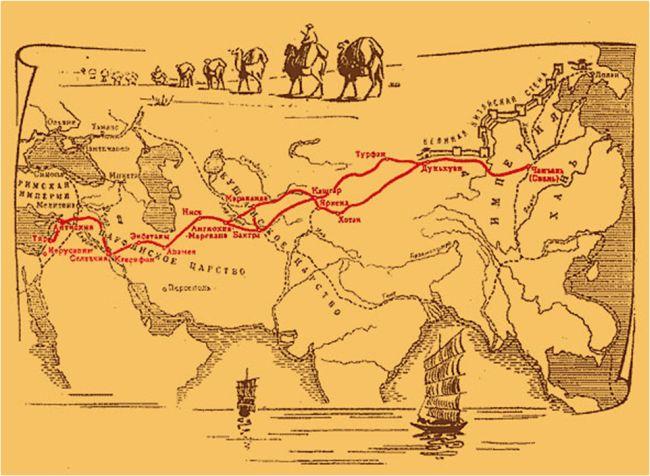 Картинки по запросу великий шелковый путь в древности