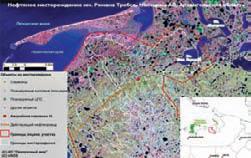 Красная точка — аварийная скважина. Карта со- ставлена НП «Прозрачный мир», 2012