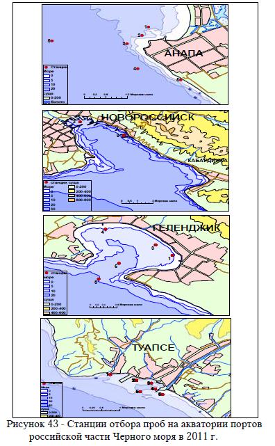 Рисунок 43 - Станции отбора проб на акватории портов российской части Черного моря в 2011 г.