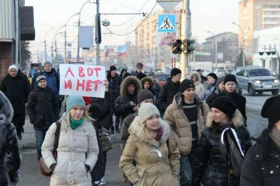 """Парад сомнений"""