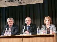III Межрегиональной научно-практической конференции «Непрерывное экологическое образование: проблемы, опыт, перспективы»