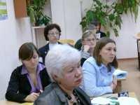 III Межрегиональная научно-практическая конференция «Непрерывное экологическое образование: проблемы, опыт, перспективы»