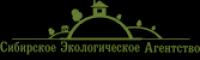 Экологическая организация Сибирское экологическое агенство