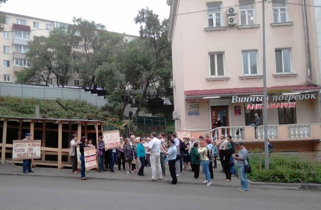18.07.17 фото Марины Разумовой
