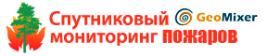«Спутниковый мониторинг пожаров на Дальнем востоке России». Сервис работает на основе технологии «Геомиксер», разработанной в ИТЦ «СКАНЭКС»